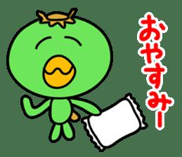 Kappka World sticker #306451