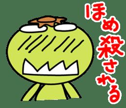 Kappka World sticker #306456