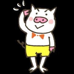 "a little pig named ""BiBiBu"""