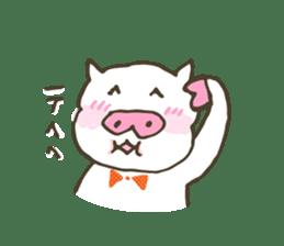 "a little pig named ""BiBiBu"" sticker #306829"