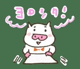 "a little pig named ""BiBiBu"" sticker #306832"