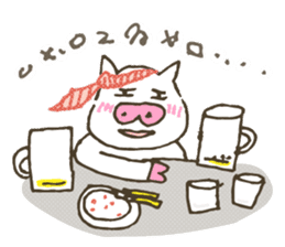 "a little pig named ""BiBiBu"" sticker #306854"
