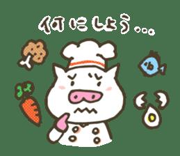 "a little pig named ""BiBiBu"" sticker #306857"