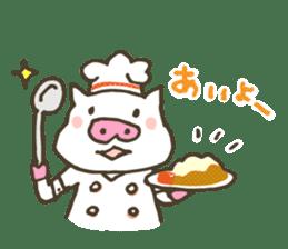 "a little pig named ""BiBiBu"" sticker #306860"