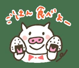 "a little pig named ""BiBiBu"" sticker #306862"