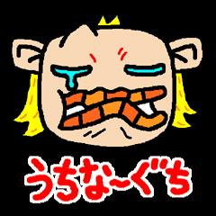 okinawa language funny face manga