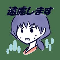 hitokoto stickers sticker #307557