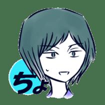 hitokoto stickers sticker #307567