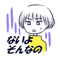 hitokoto stickers sticker #307572