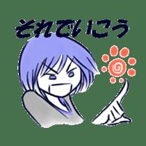 hitokoto stickers sticker #307577