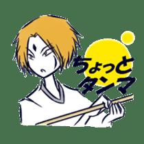 hitokoto stickers sticker #307582