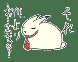 Enjoy animals life! sticker #307865