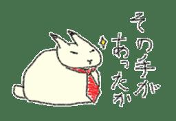 Enjoy animals life! sticker #307879