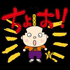 Nagoya city mascot HACHIMARU STAMP