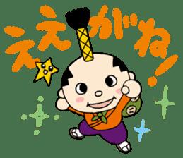 Nagoya city mascot HACHIMARU STAMP sticker #307905