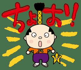 Nagoya city mascot HACHIMARU STAMP sticker #307906