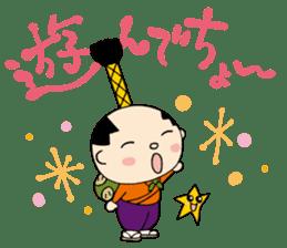Nagoya city mascot HACHIMARU STAMP sticker #307908