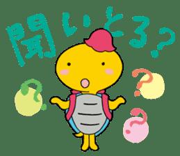 Nagoya city mascot HACHIMARU STAMP sticker #307909