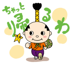 Nagoya city mascot HACHIMARU STAMP sticker #307912