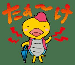 Nagoya city mascot HACHIMARU STAMP sticker #307913