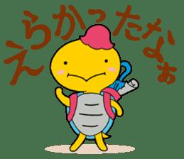 Nagoya city mascot HACHIMARU STAMP sticker #307915