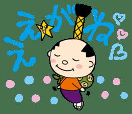 Nagoya city mascot HACHIMARU STAMP sticker #307916