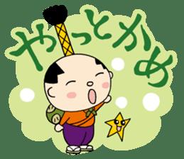Nagoya city mascot HACHIMARU STAMP sticker #307917