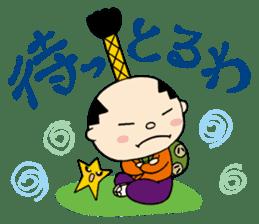 Nagoya city mascot HACHIMARU STAMP sticker #307918