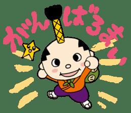 Nagoya city mascot HACHIMARU STAMP sticker #307920