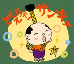 Nagoya city mascot HACHIMARU STAMP sticker #307922
