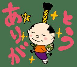 Nagoya city mascot HACHIMARU STAMP sticker #307923