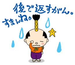 Nagoya city mascot HACHIMARU STAMP sticker #307924