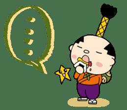 Nagoya city mascot HACHIMARU STAMP sticker #307931
