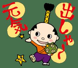 Nagoya city mascot HACHIMARU STAMP sticker #307932