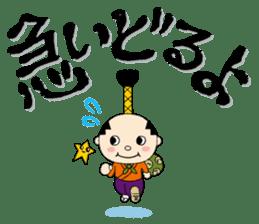 Nagoya city mascot HACHIMARU STAMP sticker #307934