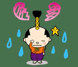 Nagoya city mascot HACHIMARU STAMP sticker #307935