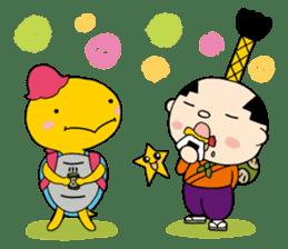 Nagoya city mascot HACHIMARU STAMP sticker #307936