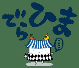 Nagoya city mascot HACHIMARU STAMP sticker #307940
