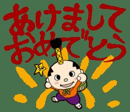 Nagoya city mascot HACHIMARU STAMP sticker #307941
