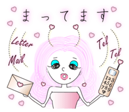 Bubbly-chan                 Dailystamp!! sticker #307969