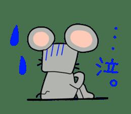 Four-frame strip cartoon wind stamp sticker #308016