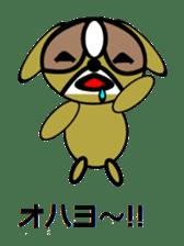 Animal drool (Shih Tzu) sticker #308065