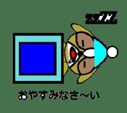 Animal drool (Shih Tzu) sticker #308066