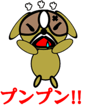 Animal drool (Shih Tzu) sticker #308067