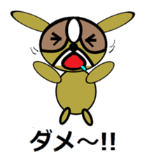 Animal drool (Shih Tzu) sticker #308069