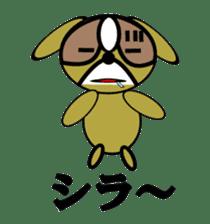 Animal drool (Shih Tzu) sticker #308070