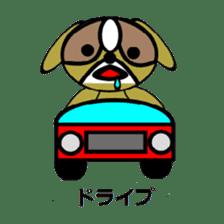 Animal drool (Shih Tzu) sticker #308073