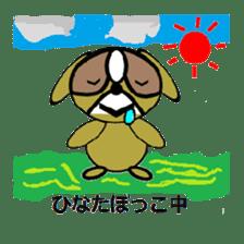 Animal drool (Shih Tzu) sticker #308079