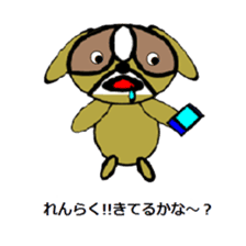 Animal drool (Shih Tzu) sticker #308080