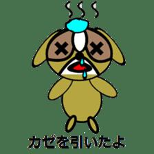 Animal drool (Shih Tzu) sticker #308081